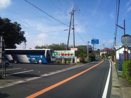 b0828hakurei.jpg